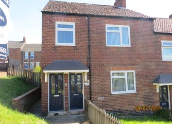Thumbnail 2 bed flat to rent in Bilbrough Gardens, Benwell, Newcastle Upon Tyne8