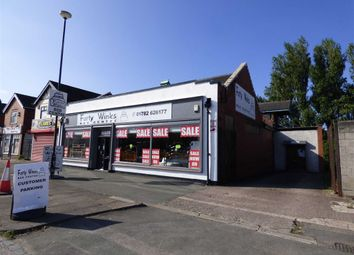 Thumbnail Commercial property for sale in Liverpool Road, Newcastle-Under-Lyme, Staffordshire