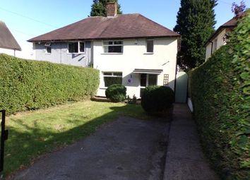 Gardendale Avenue, Clifton, Nottingham, Nottinghamshire NG11. 3 bed semi-detached house