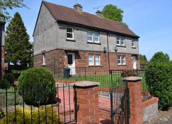 Thumbnail 3 bed semi-detached house for sale in Criffel Avenue, Dumfries