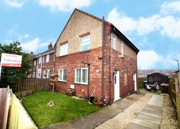 Thumbnail 3 bed end terrace house for sale in South View Gardens, Annfield Plain, Stanley