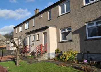 Thumbnail 2 bedroom terraced house for sale in Langholm Crescent, Wishaw