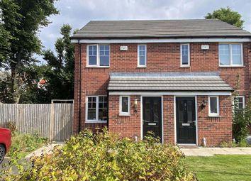 Gate Lane, Birmingham B16. 2 bed semi-detached house for sale
