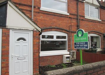 Thumbnail 3 bedroom property to rent in Scarsdale Street, Dinnington, Sheffield
