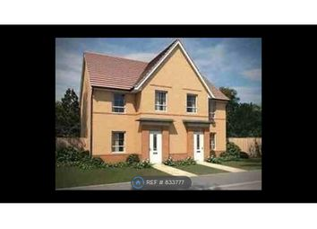 Thumbnail 3 bed semi-detached house to rent in Chapel Walk, Penygarn, Pontypool