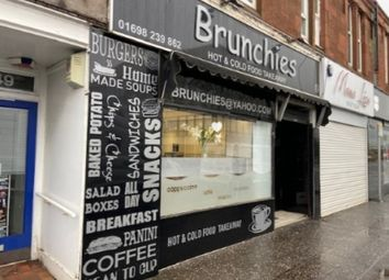 Thumbnail Restaurant/cafe for sale in Windmillhill Street, Motherwell