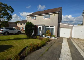 Thumbnail 2 bed semi-detached house for sale in Dunure Drive, Hamilton