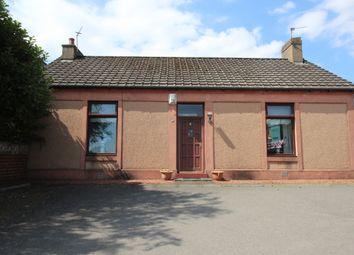 Thumbnail 3 bed detached bungalow for sale in Calder Road, Mossend, Bellshill, North Lanarkshire