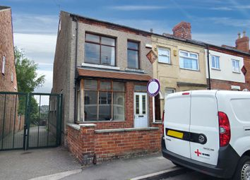 Thumbnail End terrace house for sale in Ebenezer Street, Langley Mill, Nottingham