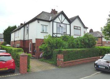 Thumbnail 4 bedroom semi-detached house for sale in St. Andrews Avenue, Ashton-On-Ribble, Preston, Lancashire