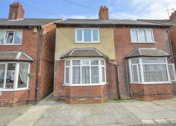 Thumbnail 2 bed semi-detached house for sale in Nottingham Road, Long Eaton, Nottingham