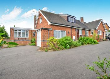 Thumbnail 7 bed detached house for sale in Pinfold Road, Giltbrook, Nottingham