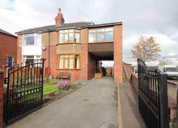 Thumbnail 5 bed semi-detached house for sale in Lumb Lane, Liversedge