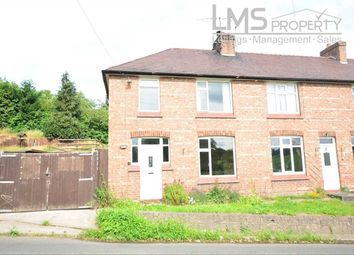 Thumbnail 2 bed semi-detached house to rent in Ashbrook, Winsford