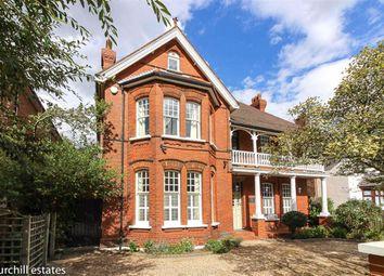 Thumbnail 5 bed detached house for sale in Aldersbrook Road, Aldersbrook, London