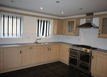 Thumbnail 3 bed terraced house to rent in Millias Close, Brough