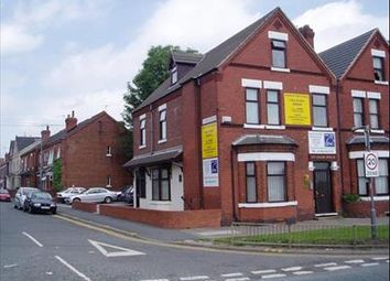 Office to let in 44 High Road, Balby, Doncaster DN4