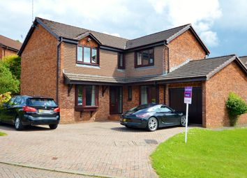 Thumbnail 4 bed detached house for sale in Mclaren Grove, East Kilbride
