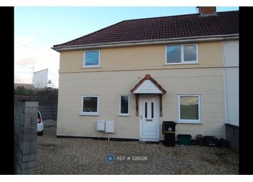 Thumbnail 2 bedroom flat to rent in Bedminster Down, Bristol