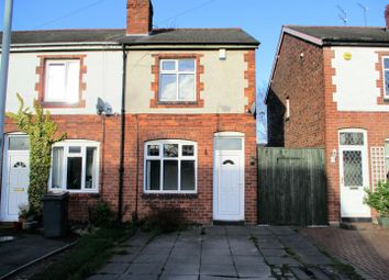 Thumbnail 2 bed semi-detached house for sale in Oriel Drive, Wolverhampton