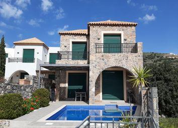 Thumbnail 2 bed villa for sale in Mavrikiano, Elounda, Agios Nikolaos, Lasithi, Crete, Greece