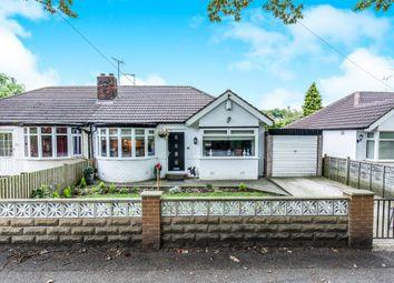 Thumbnail 2 bedroom semi-detached house for sale in Vesper Lane, Kirkstall, Leeds