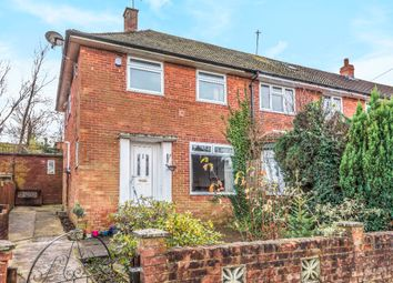 Thumbnail 2 bed end terrace house for sale in Larkhill Close, Roundhay, Leeds