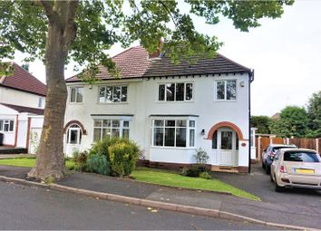 Thumbnail 3 bedroom semi-detached house for sale in Somery Road, Dudley