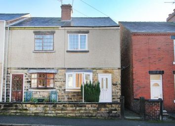 Thumbnail 2 bed end terrace house for sale in School Board Lane, Chesterfield, Derbyshire