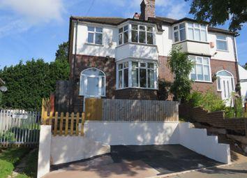 3 bed semi-detached house for sale in Farrington Road, Erdington, Birmingham B23