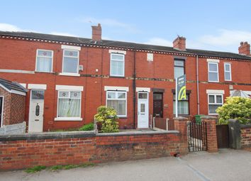 2 bed terraced house for sale in Downall Green Road, Ashton-In-Makerfield, Wigan WN4