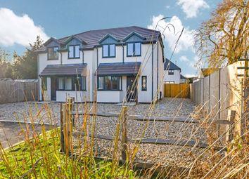 Applewood Road, Bedhampton, Havant PO9. 3 bed semi-detached house for sale