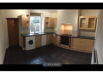 Thumbnail 2 bedroom terraced house to rent in Mansfield Road, South Yorkshire