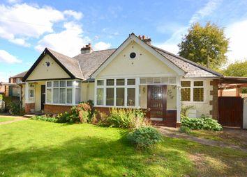Thumbnail 2 bed semi-detached bungalow for sale in Dirtham Lane, Effingham, Leatherhead