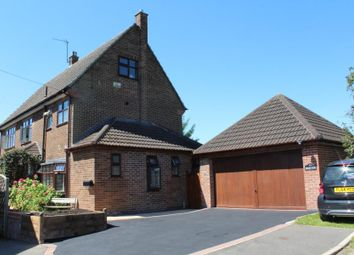 Thumbnail 4 bed detached house for sale in Valerie Road, Aston-On-Trent, Derby
