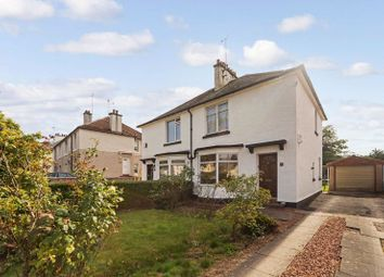 Thumbnail 2 bed semi-detached house for sale in Mosspark Drive, Cardonald