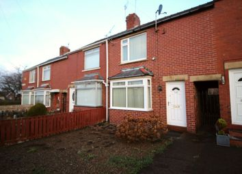 Thumbnail 2 bed terraced house for sale in Kenton Road, Gosforth, Newcastle Upon Tyne