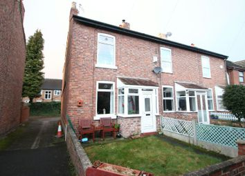 Thumbnail 2 bed end terrace house to rent in Holly Drive, Sale