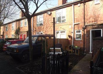 Thumbnail 1 bed flat for sale in Shortwood Close, Nottingham, Nottinghamshire