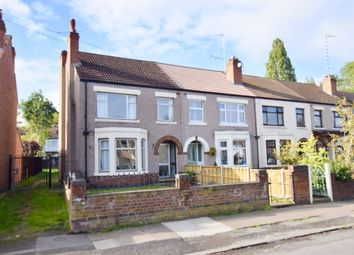 3 bed end terrace house for sale in Oldfield Road, Chapelfields, Coventry - No Upward Chain CV5