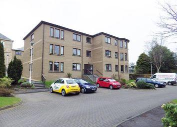 Thumbnail 2 bed flat to rent in Dun-Ard Garden, Edinburgh