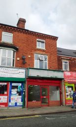 Thumbnail Commercial property to let in Lozells Road, Lozells, Birmingham