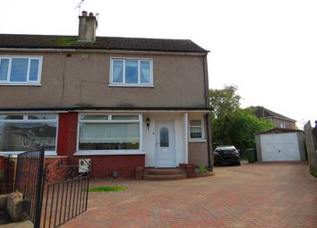 Thumbnail 3 bed semi-detached house for sale in Dunkeld Gardens, Bishopbriggs, Glasgow