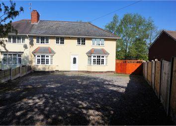 Thumbnail 5 bedroom semi-detached house for sale in Hilton Road, Wolverhampton