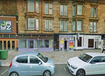 Thumbnail 2 bedroom flat to rent in Kilmarnock Road, Shawlands, Glasgow