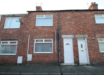 Thumbnail 2 bed terraced house for sale in Albert Street, Grange Villa, Chester Le Street, Co Durham