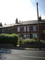 Thumbnail 4 bed property to rent in Aberford Road, Woodlesford, Leeds