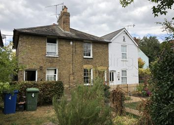 Thumbnail 2 bed cottage for sale in Nelson Gardens, Faversham
