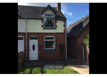 Thumbnail 2 bed semi-detached house to rent in New Row, Madeley Heath