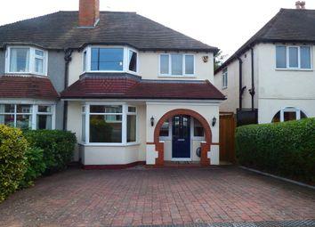 Thumbnail 3 bedroom semi-detached house for sale in Park Hill Road, Harborne, Birmingham